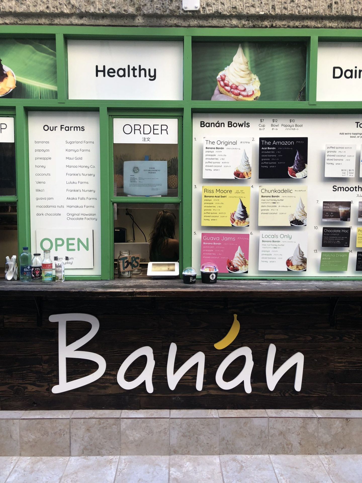 Banan Hawaii Ice Cream